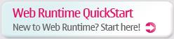 wrt_quickstart_button